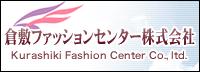 倉敷ファッションセンター