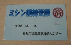 DSCN0393_s